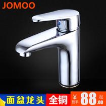 卫生间全铜卫浴台上盆旋转冷热洗手洗脸盆面盆水龙头6521SBH百汉