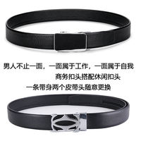 CK belt men's leather automatic buckle leather belt Korean version of the simple wild hipster men's personality belt youth