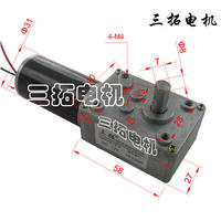 Three extension motor GW31ZY worm gear motor 12V 24V adjustable speed motor Miniature motor