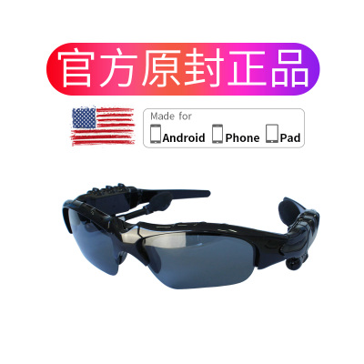 Amoi/夏新 Y3蓝牙耳机偏光太阳眼镜多功能无线夜视入耳头戴式智能66大促