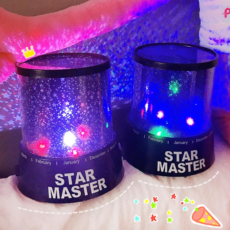 儿童房吸顶灯led星空灯男孩房间灯卧室灯具温馨创意宇宙夜晚吊灯