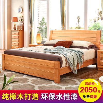 现代中式实木高箱床