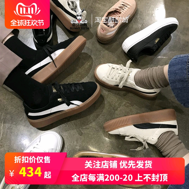 Puma彪马板鞋 蕾哈娜板鞋 松糕鞋黑棕白棕小麦色男鞋女鞋363559