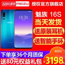 曲面屏手机G9500SMS8GALAXY三星Samsung现货速发