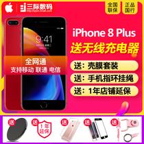 苹果iPhone8Plus全网通手机苹果8p国行iphone8p12期分期iphone8plusApple送壳膜送延保送无线充