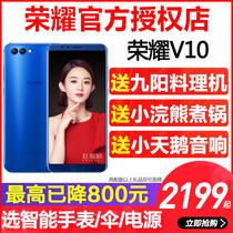 全面屏网通手机正品V10荣耀honor华为重好礼14送300立减当天发期免息6