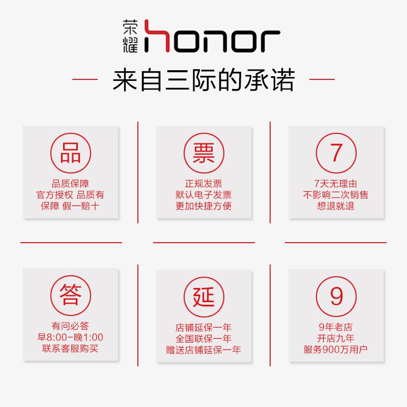 v10v9 青春版高配版手机官方旗舰 9 荣耀 honor 移动电源 送荣耀耳机