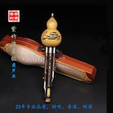 Китайский язычковый инструмент Хулусы Артикул 9996944204