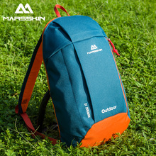 户外运动双肩背包多功能登山包男女儿童10L休闲小书包轻便旅行包