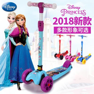 迪士尼儿童滑板车闪光四轮三轮二轮脚踏车可折叠2-10岁童车踏板车