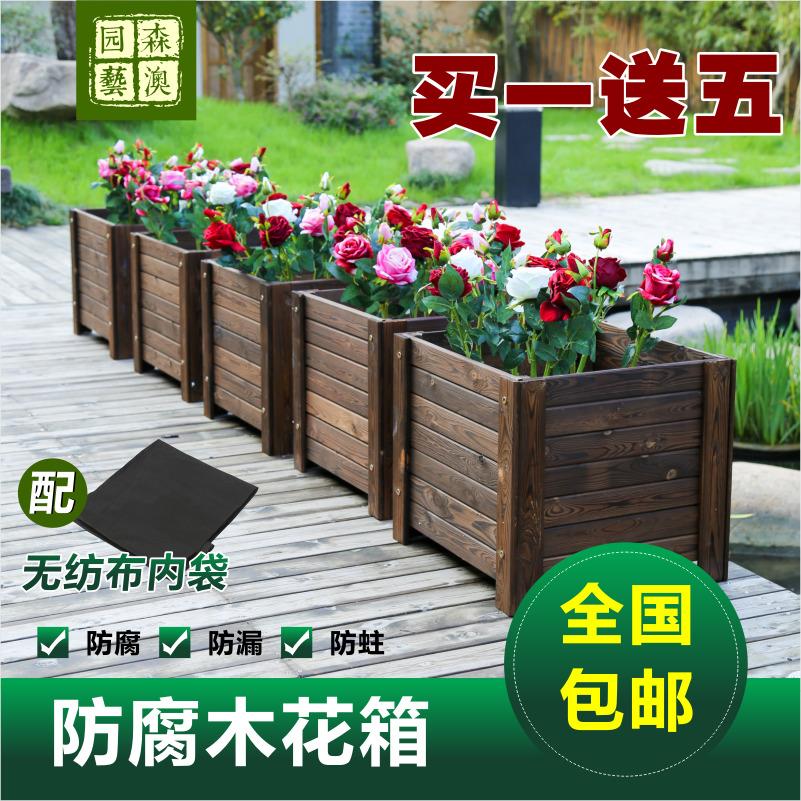 大花盆 木制