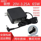 联想lenovo小新潮7000笔记本电源适配器ADLX65CLGC2A充电器线 原装