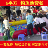 Children's inflatable fishing pool thickened playground mall indoor fishing pond outdoor square stalls large sand pool