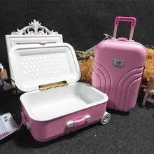 创意旅行箱存钱罐可爱儿童拉杆行李箱储蓄罐小首饰收纳盒生日礼物