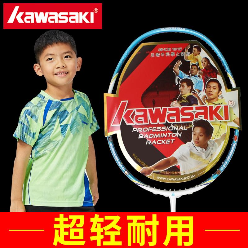 川崎羽毛球拍全碳素儿童单拍3-6-12岁小学生用超轻耐打耐用型亲子