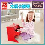 德国Hape18键木质小钢琴 宝宝音乐启蒙早教益智儿童乐器玩具1-3岁