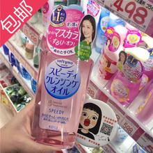 日本Kose高丝粉色温和卸妆油玻尿酸快速深层清洁去黑头角质230ml