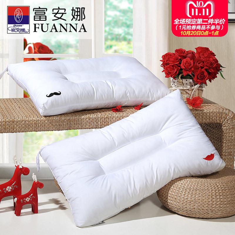 富安娜床上用品枕芯