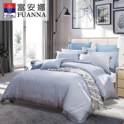 富安娜床单四件套被套床品全棉纯棉1.8m床双人简约欧式裸睡条纹