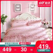 富安娜家纺馨而乐全棉 假日派对纯棉公主床上用品床单四件套1.8米
