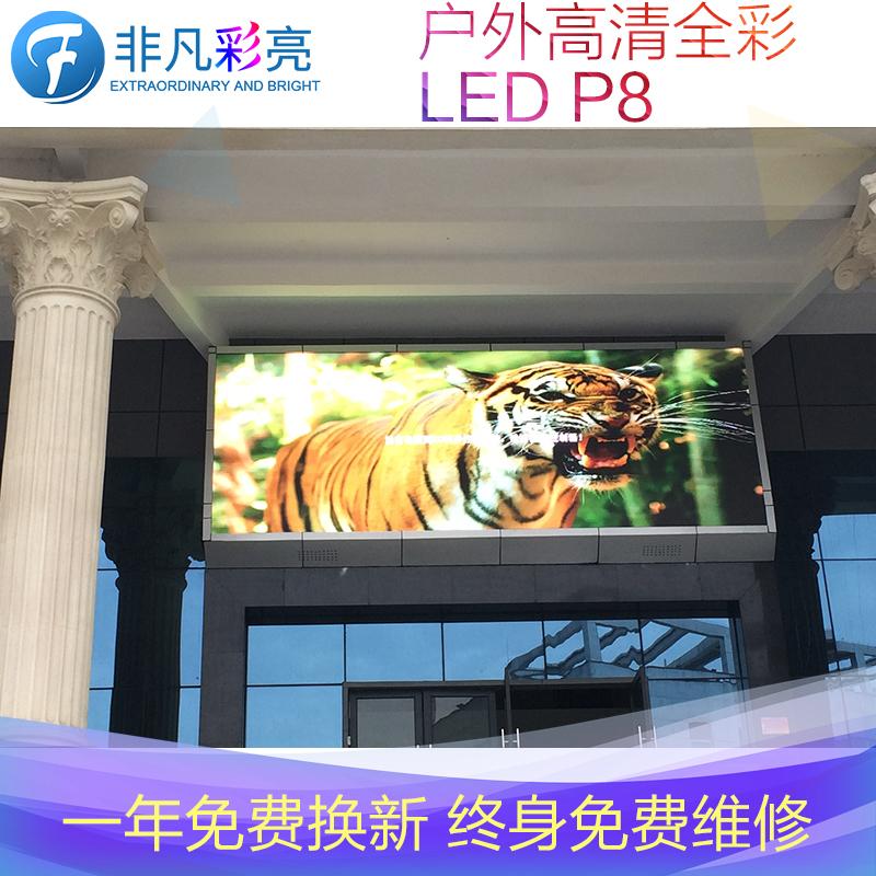 大型led显示屏