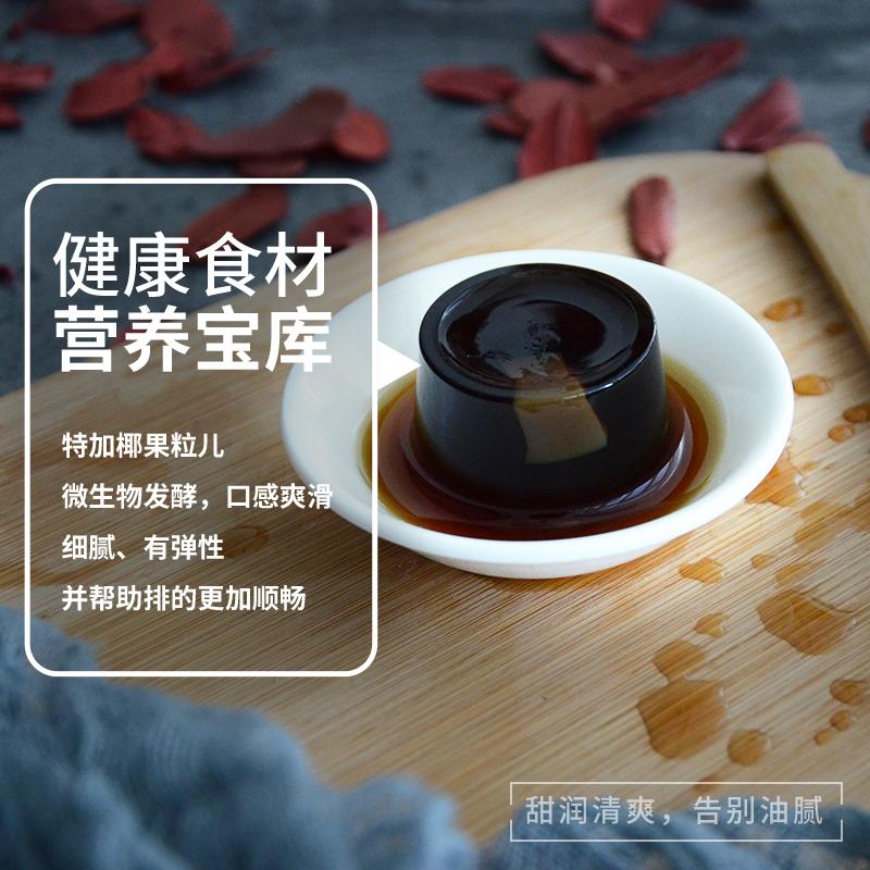 【买多优惠】酵素果冻优so水果冻果蔬果肉型布丁椰果粒正品5粒装