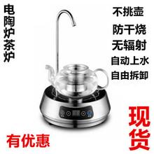 吴工迷你电陶炉茶炉自动上水小型抽水小电磁炉泡茶光波煮茶器家用