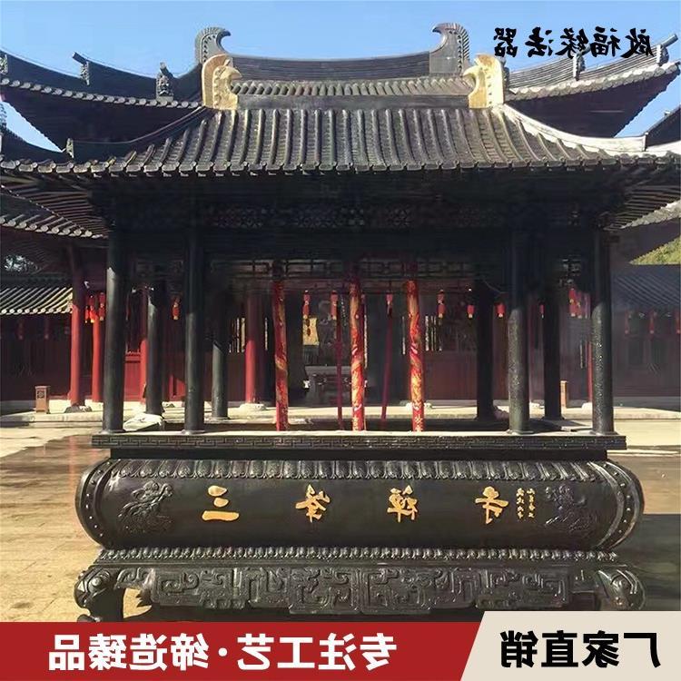 厂价铁铸宗教祭祀用品传统工艺铜香炉