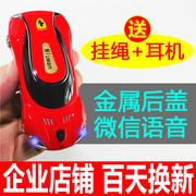 纽万F1个性汽车跑车赛车儿童老人男女学生备用双卡小直板迷你手机