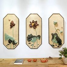 中式现代餐厅沙发背景墙三联有框装饰画壁饰立体浮雕彩绘荷花挂件