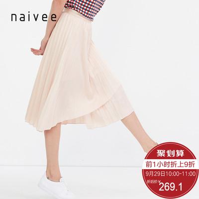 纳薇2018夏季新款纯色中长款不对称下摆半身裙女百褶裙时尚显瘦