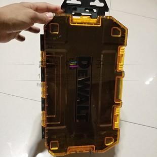 进口DEWALT/得伟 批头盒零配件五金螺丝套筒手提收纳扣盒