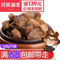 45g烤牛肉干零食牛肉干原味果木烤牛肉一块有态度