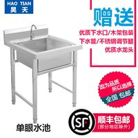 Commercial stainless steel single sink pool three double trough double pool sink sink sink disinfection pool canteen kitchen