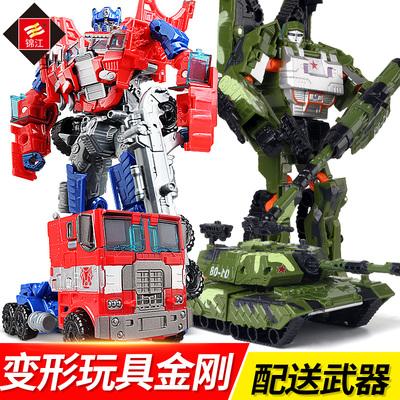 变形玩具金刚5变形汽车机器人大黄蜂恐龙模型变形玩具男孩机器人
