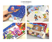English original busy series English original enlightenment Busy Christmas cardboard organ operation activity book busy Christmas