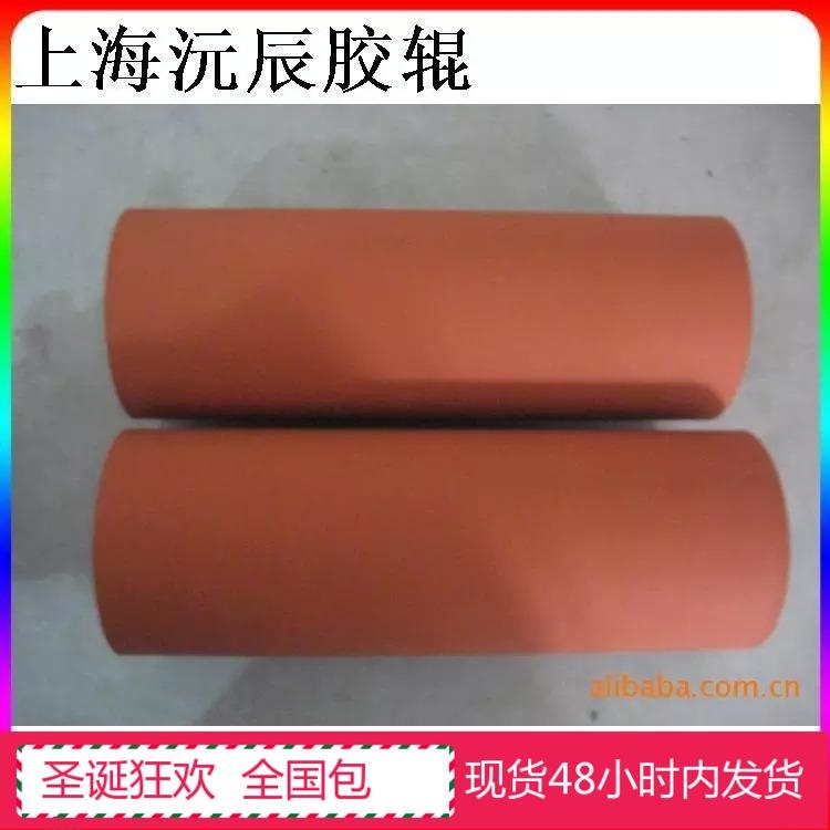 【厂家直供】热转印胶辊38*100*300耐高温度热转印机专用烫金胶辊