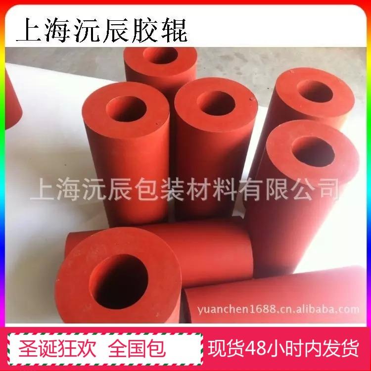 【上海沅辰】大量供应 浙江宁波 桐庐热转印用硅胶轮 硅胶辊 包邮