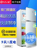 小冰箱迷你小型家用车载宿舍学生寝室两用单门式制冻冷藏