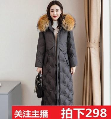 羽绒服女中长款加厚外套冬季保暖过膝修身彩色大毛领反季特价清仓