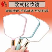 高清手柄化妆镜手拿手持美容化妆镜便携随身高档欧式复古花纹镜子