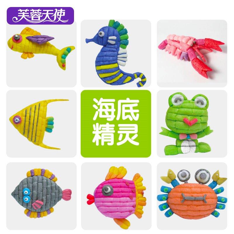 儿童魔法积木玉米粒手工diy制作材料粘画幼儿园彩色神奇玉米玩具