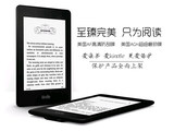 558new Kindle film Paperwhite4/3 HD matte protective film 499 KPW/voyage