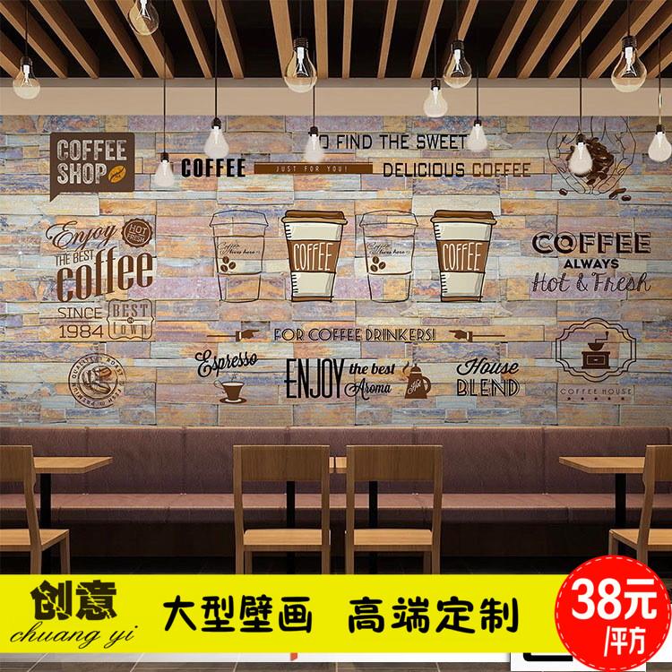 奶茶店装饰奶茶店墙纸