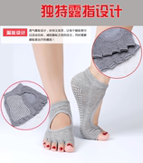 Professional silicone granule non-slip ladies slip open toe socks and gloves Four seasons available five toe back yoga socks