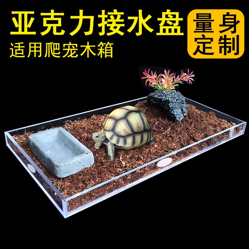 Товары для аквариума Артикул 551910999634