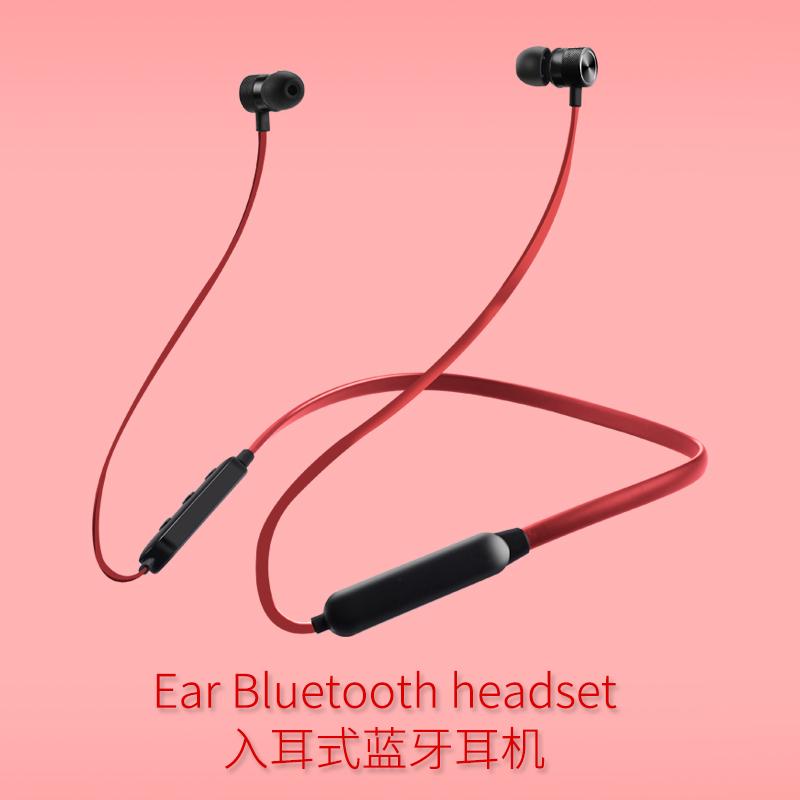 蓝牙耳机运动脑后式挂脖oppo挂颈式无线跑步双耳分离听歌健身磁吸