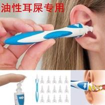 可ier螺旋掏耳神器旋转式掏油性神器耳朵油性清洁器 挖耳勺洁耳器