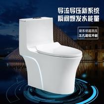 座便器智洁釉节水大口径坐便器坐厕洁具家用马桶超漩虹吸式元匠