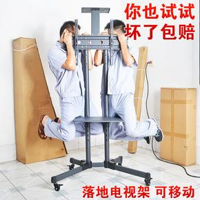 通用32-65寸液晶电视机落地可移动支架挂架会议推车万能活动底座